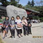 第12回 韓国労組総聯ソウル特別市地域本部へ代表団が訪問 (3)