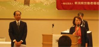 新潟県労福協第34回定時総会 (2)