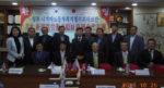 第13回 韓国労組総聯ソウル特別市地域本部へ代表団が訪問 (1)
