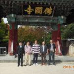 第13回 韓国労組総聯ソウル特別市地域本部へ代表団が訪問 (3)
