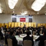 2017年新春労働団体・友誼団体名刺交換会 (4)
